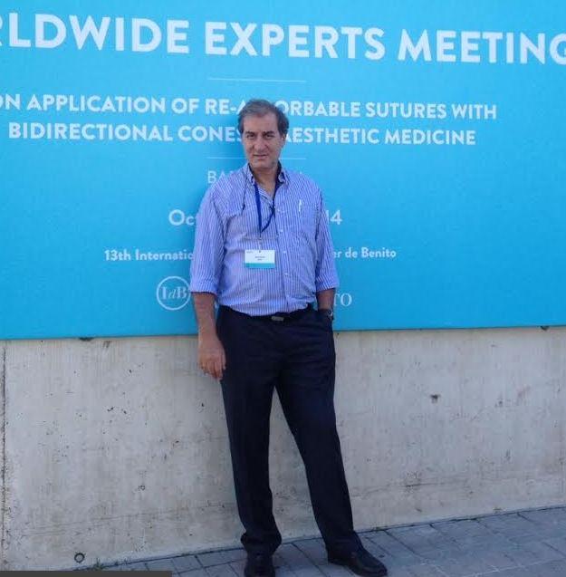 """ד""""ר גילוני בכנס בברצלונה"""
